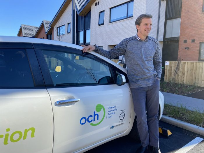 ŌCHT commercial and development manager Ed Leeson says the research will focus on a ground-breaking initiative. The trial is the first of its kind in the country and could influence the way other communities are designed.